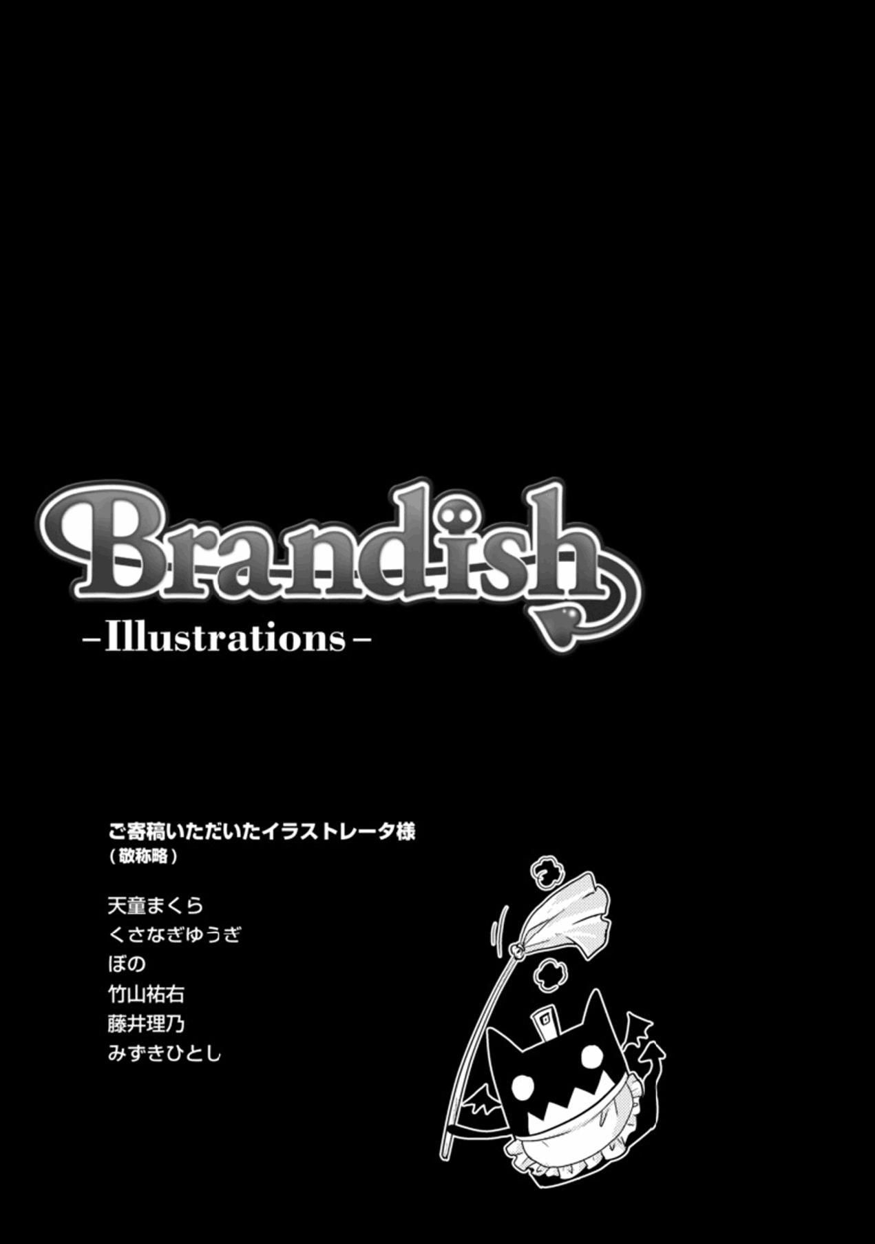 Brandish 3 169