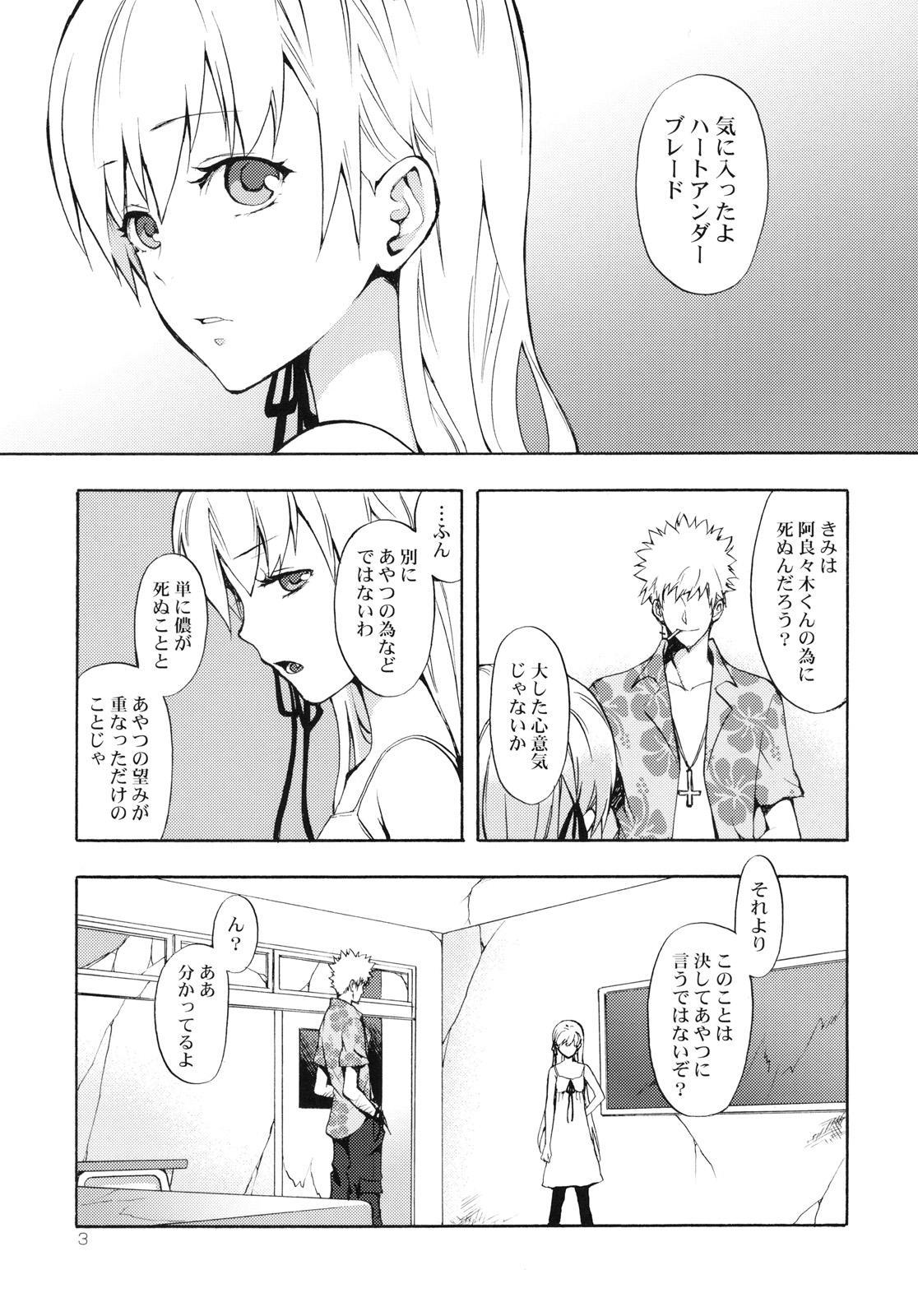 (COMIC1☆4) [Aa Aishiteru (Taishow)] Oshino-san-chi no Shinobu-chan. Bangaihen (Bakemonogatari) 1