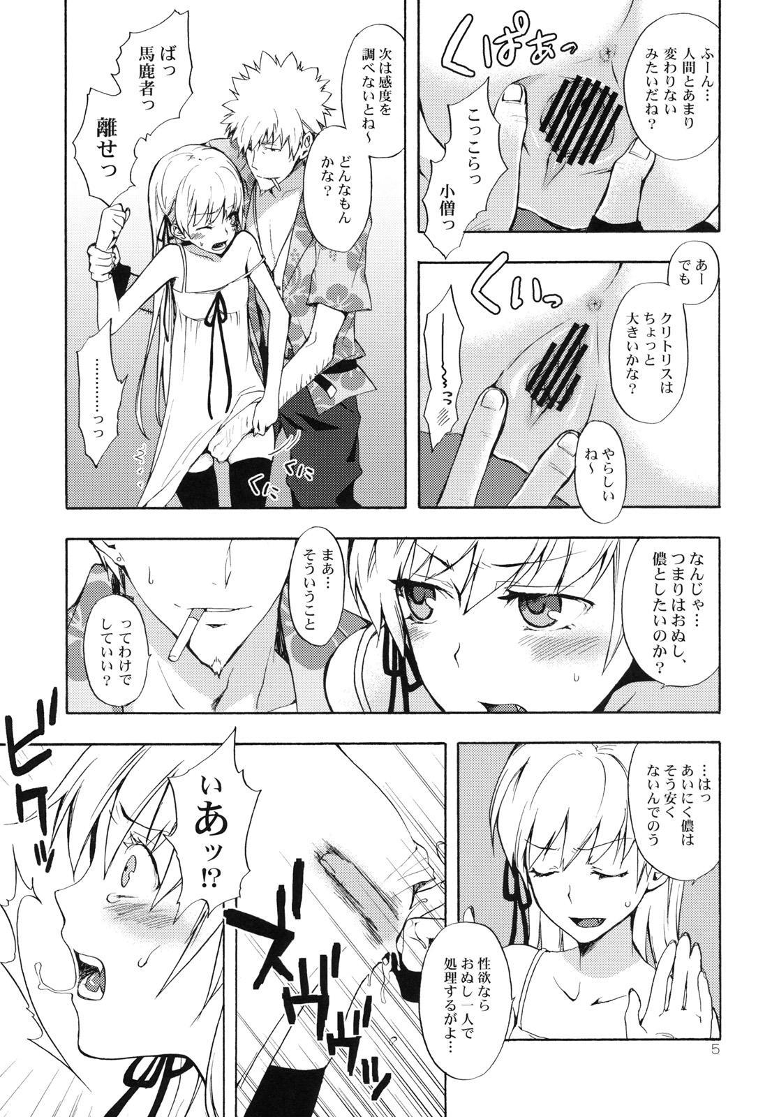 (COMIC1☆4) [Aa Aishiteru (Taishow)] Oshino-san-chi no Shinobu-chan. Bangaihen (Bakemonogatari) 3