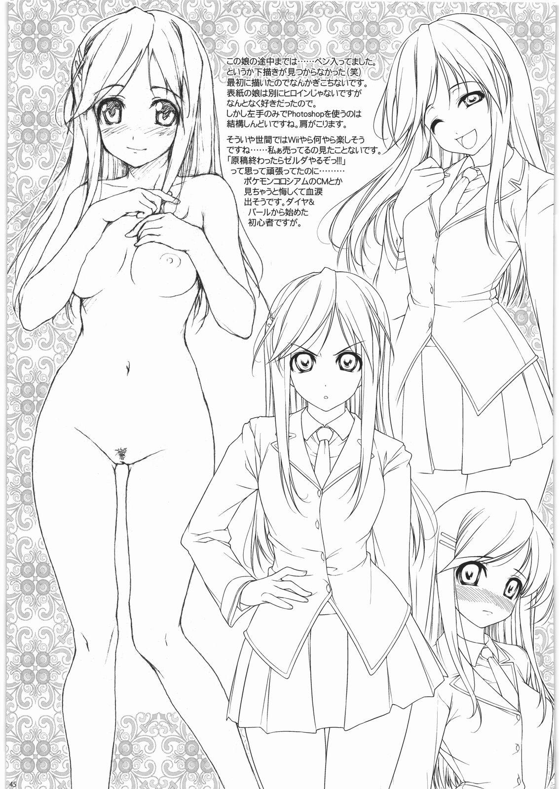 OmamatO Omakebon Matomemashita 43