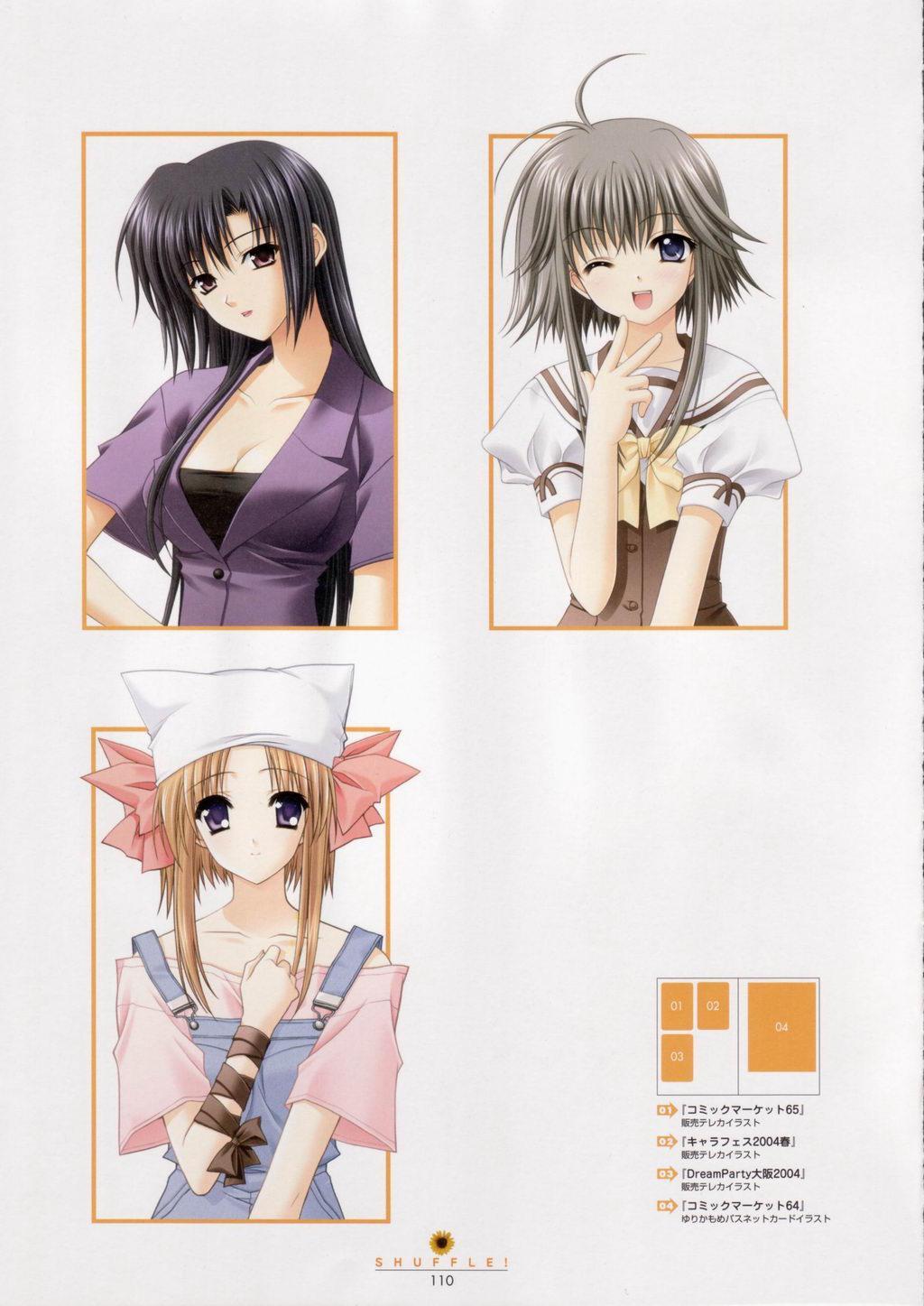 SHUFFLE! Visual Fan Book 110