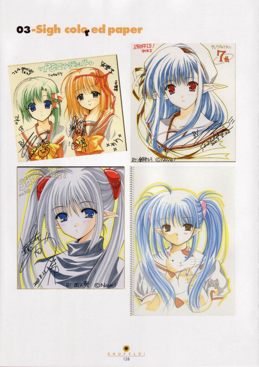 SHUFFLE! Visual Fan Book 128