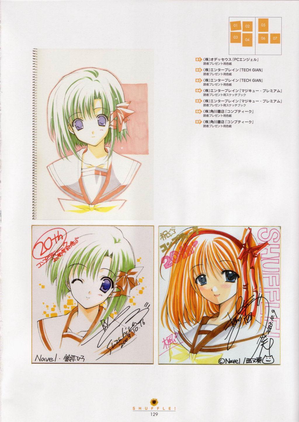 SHUFFLE! Visual Fan Book 129