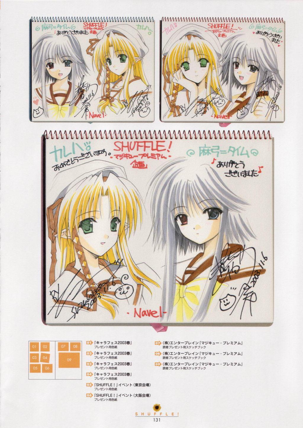 SHUFFLE! Visual Fan Book 131