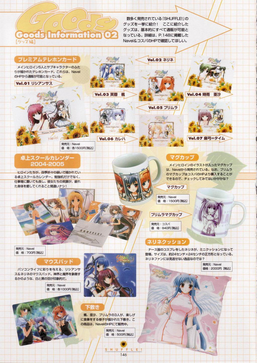 SHUFFLE! Visual Fan Book 146