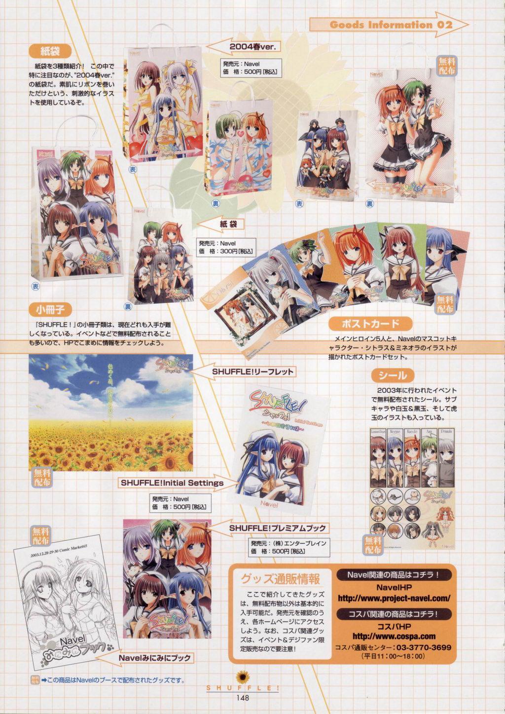 SHUFFLE! Visual Fan Book 148