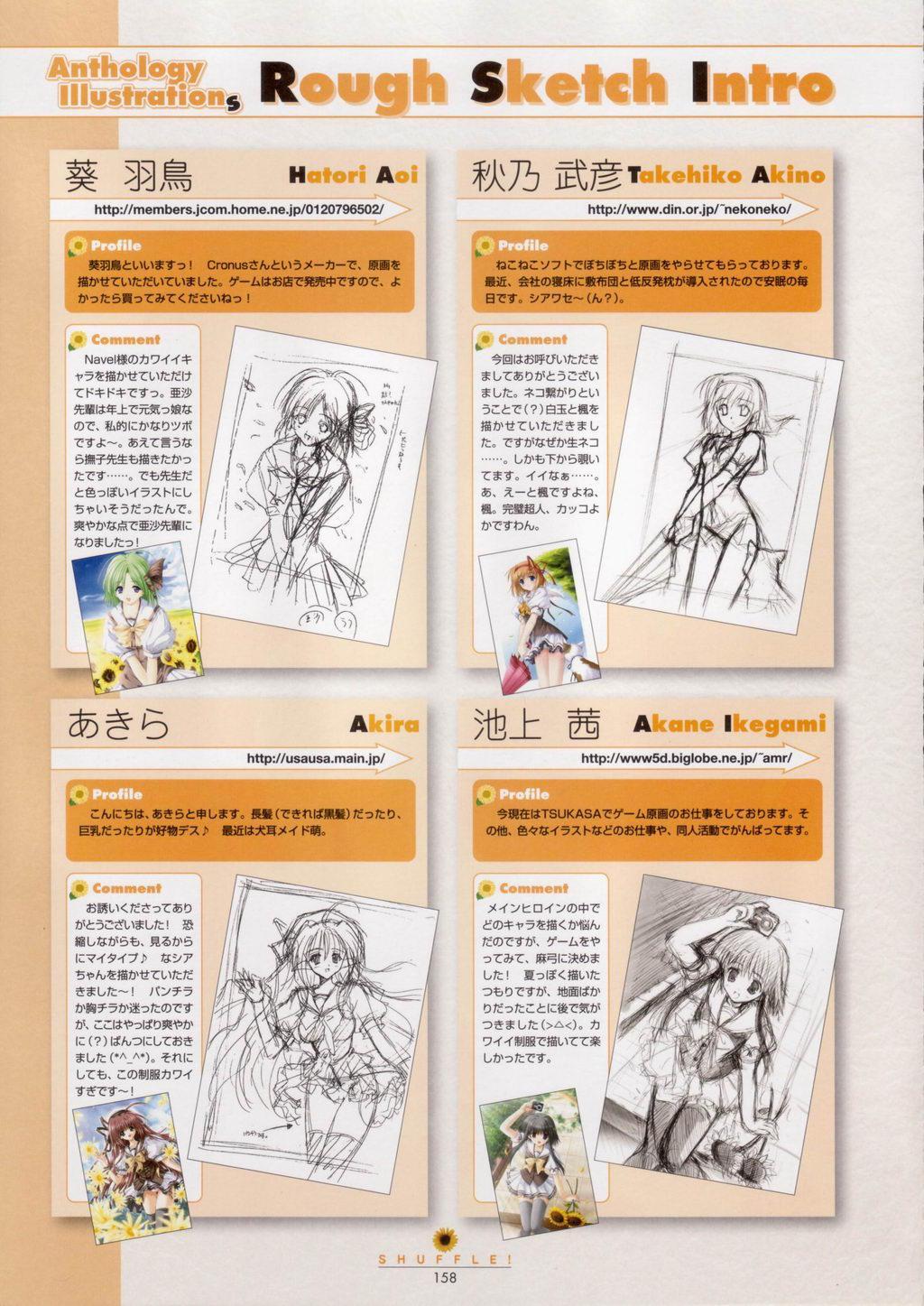 SHUFFLE! Visual Fan Book 158
