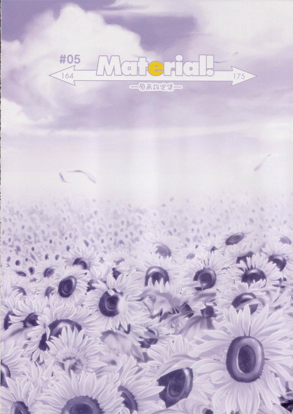 SHUFFLE! Visual Fan Book 163