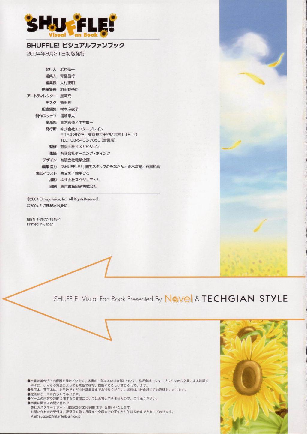 SHUFFLE! Visual Fan Book 176