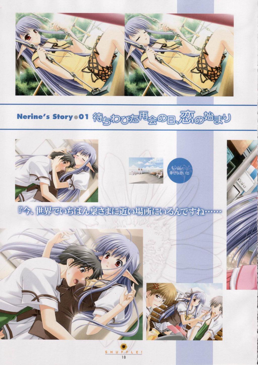 SHUFFLE! Visual Fan Book 18