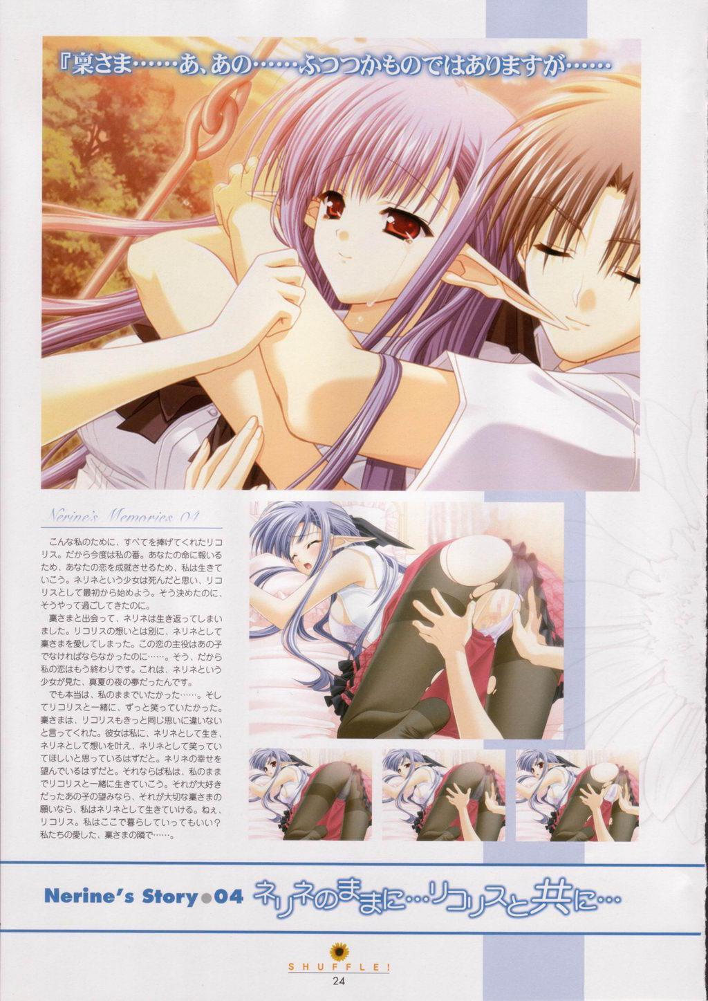 SHUFFLE! Visual Fan Book 24