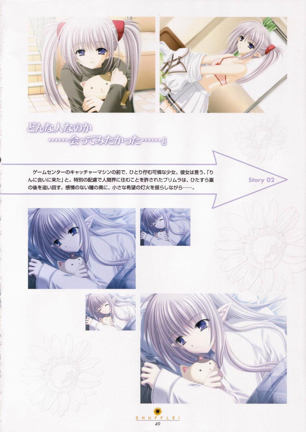 SHUFFLE! Visual Fan Book 49