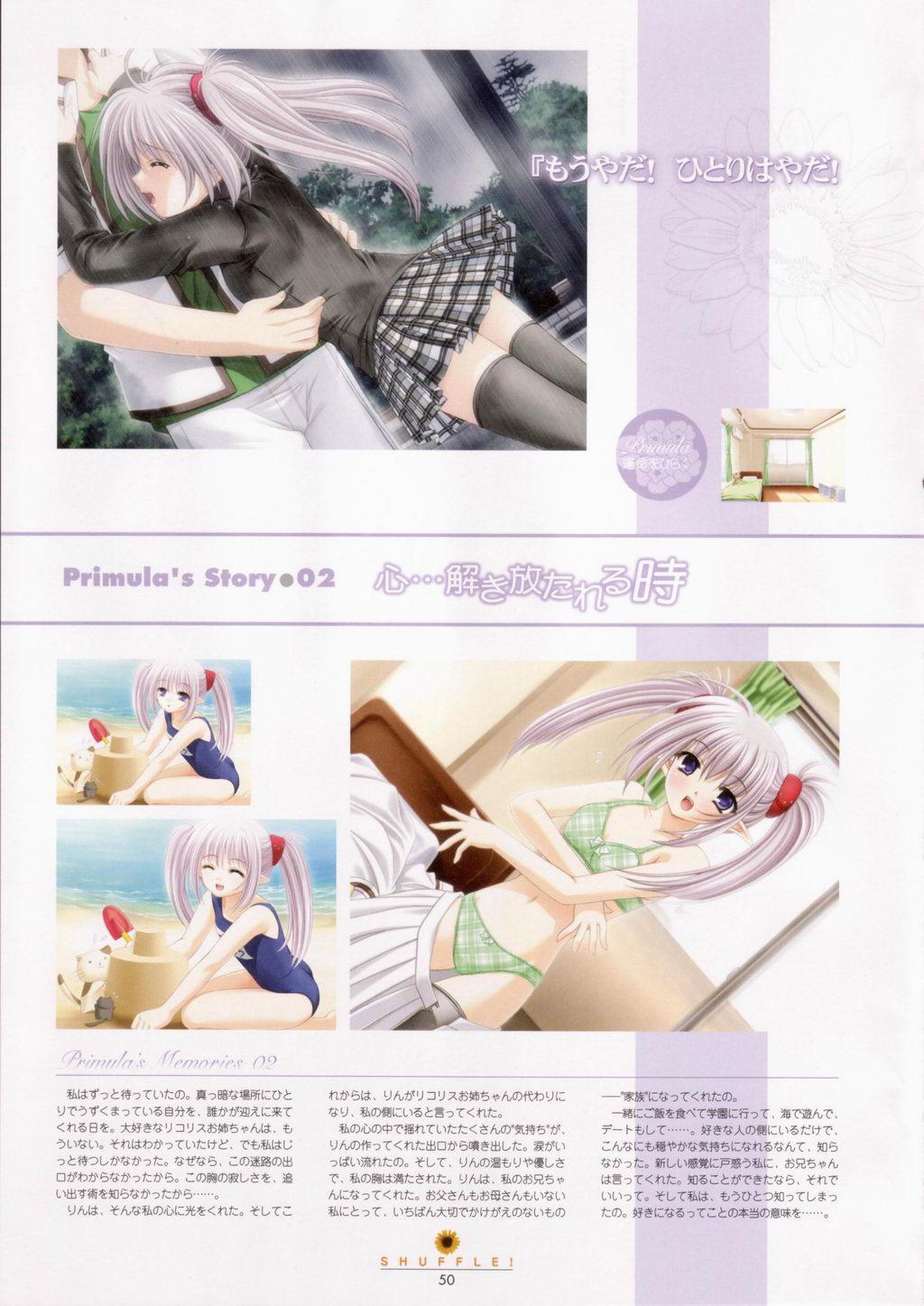 SHUFFLE! Visual Fan Book 50
