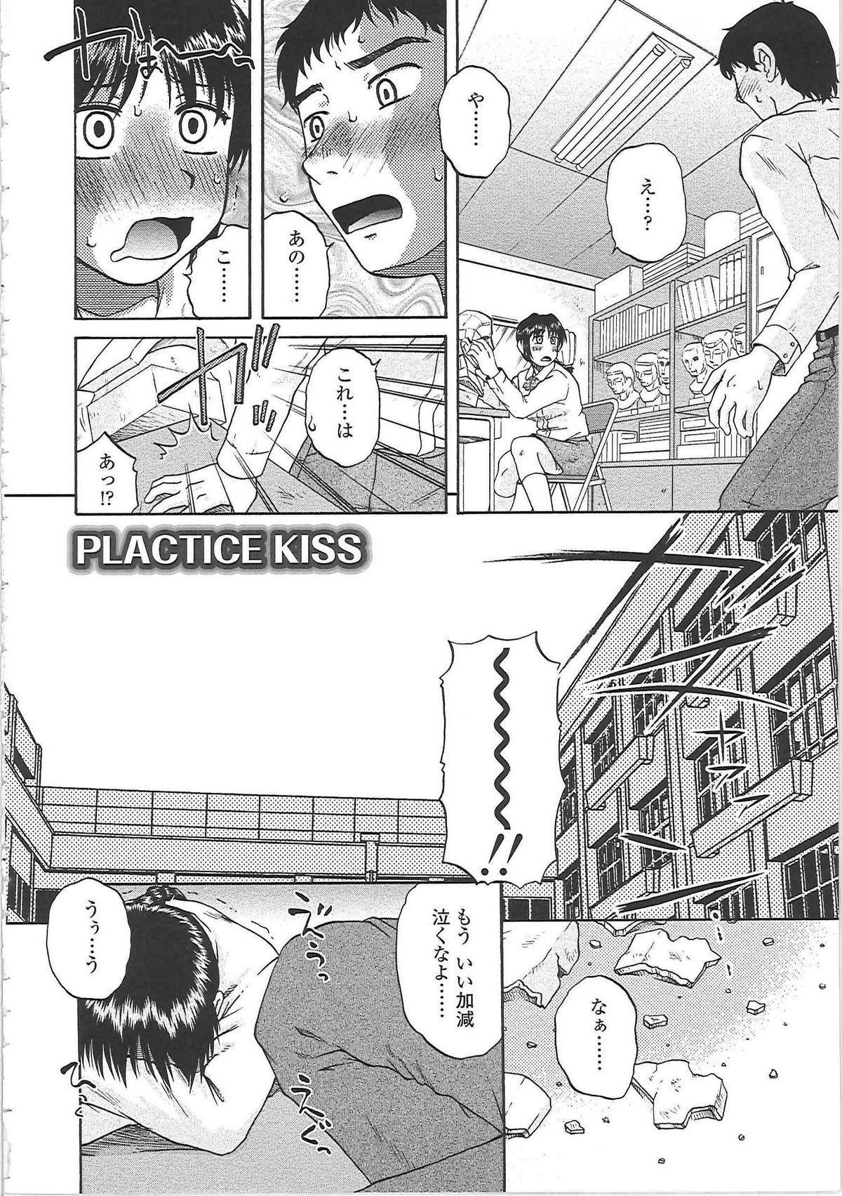 Nikuzuma Tsuushin - Erotic Wife Communication 64