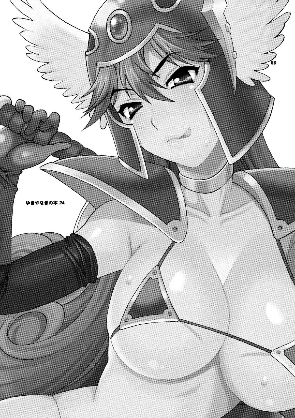 Onna Senshi to Sekai no Unmei | Female Warrior and Fate of the World 1