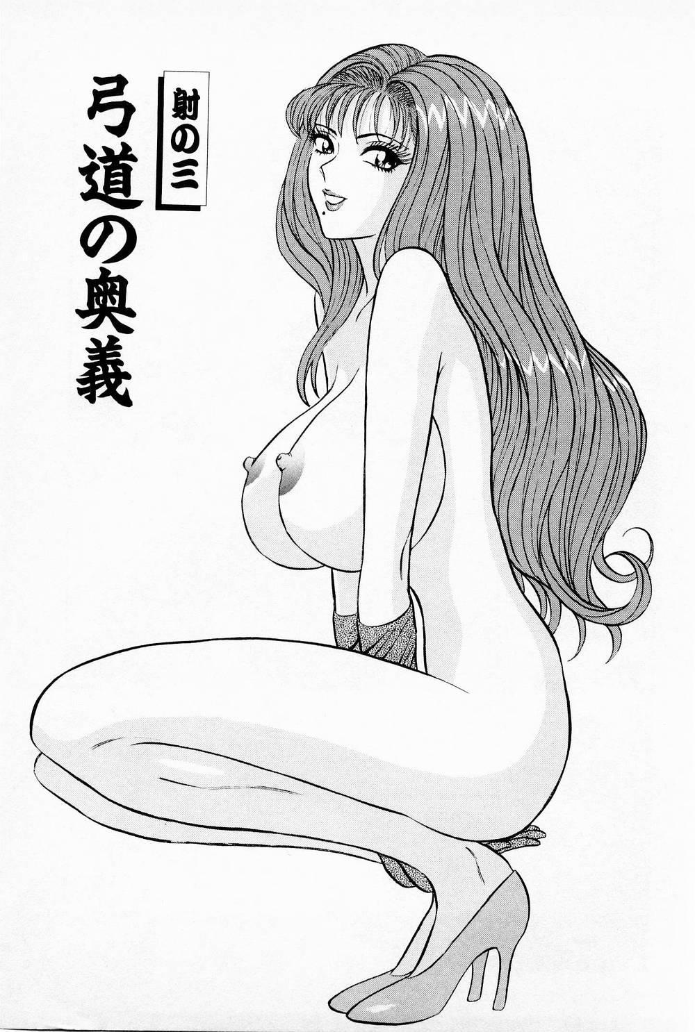 Bakusha Kyuudou Men 1 50