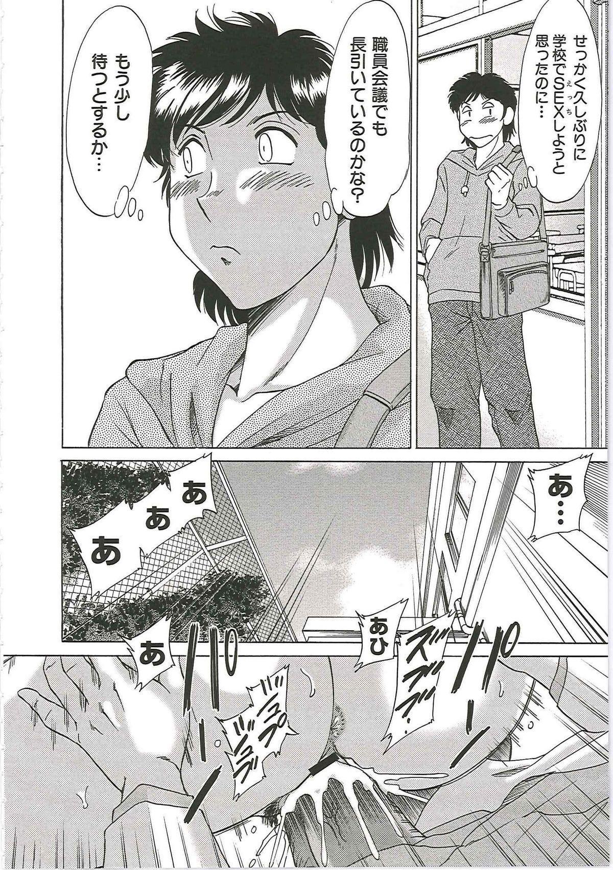 [Chanpon Miyabi] Cho-Onesan Tengoku 6 -Tenrakuhen- 111