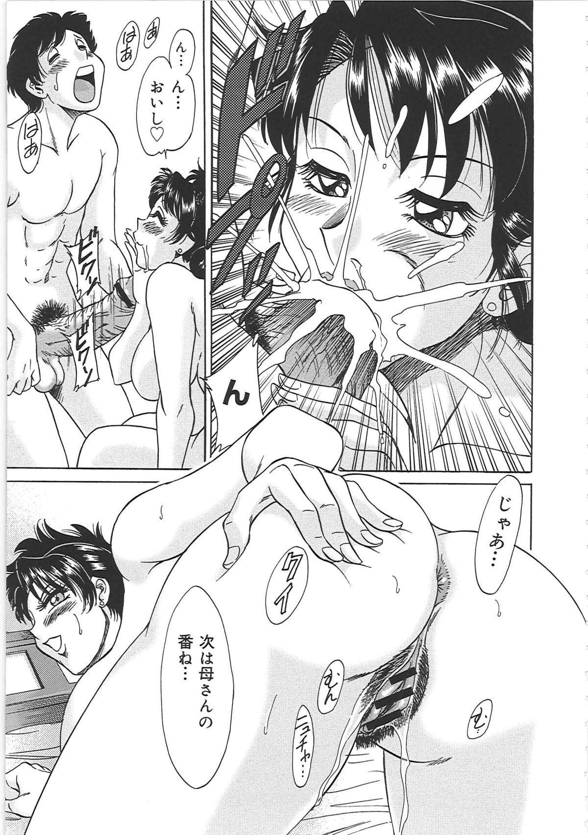 [Chanpon Miyabi] Cho-Onesan Tengoku 6 -Tenrakuhen- 24