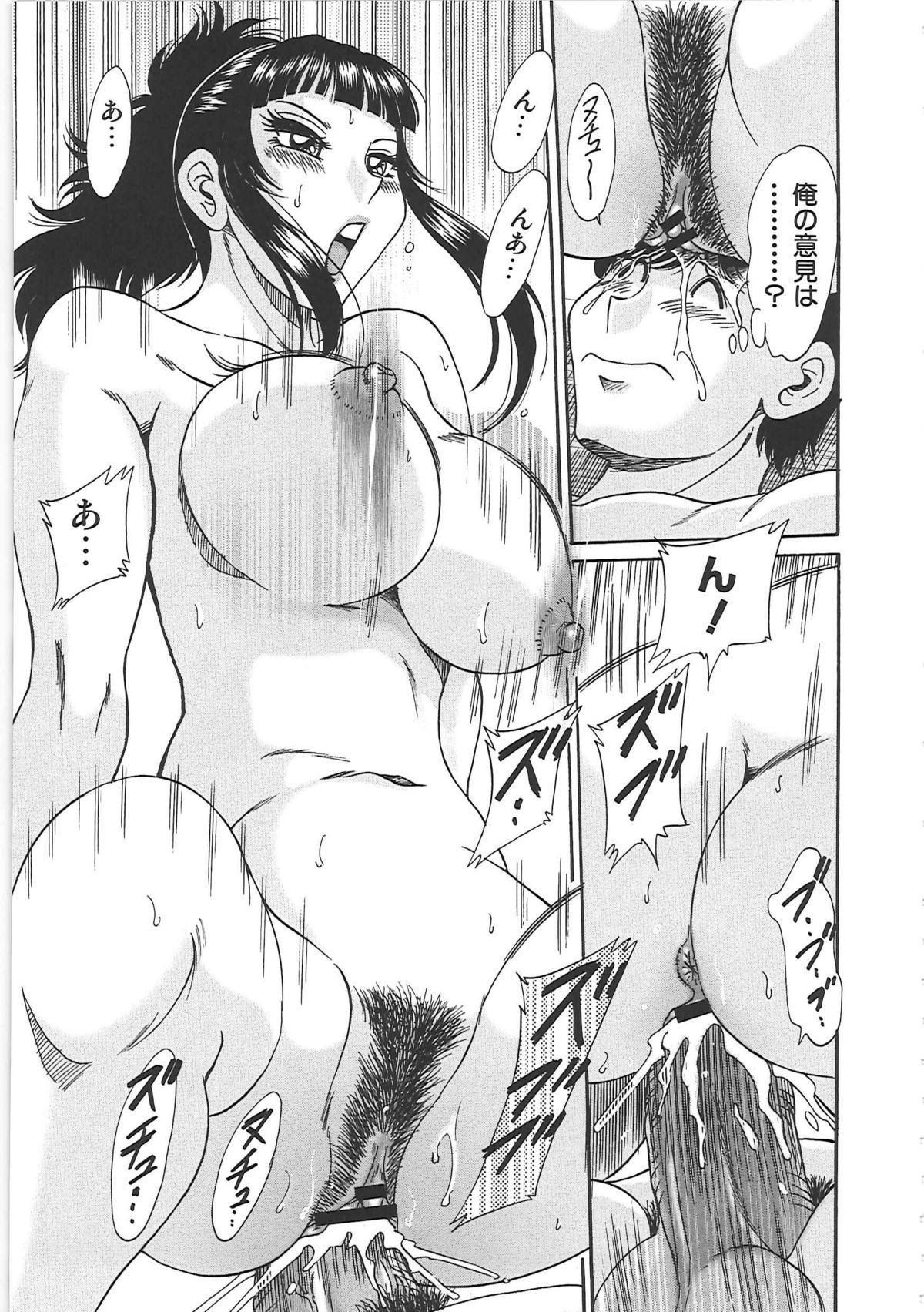[Chanpon Miyabi] Cho-Onesan Tengoku 6 -Tenrakuhen- 56