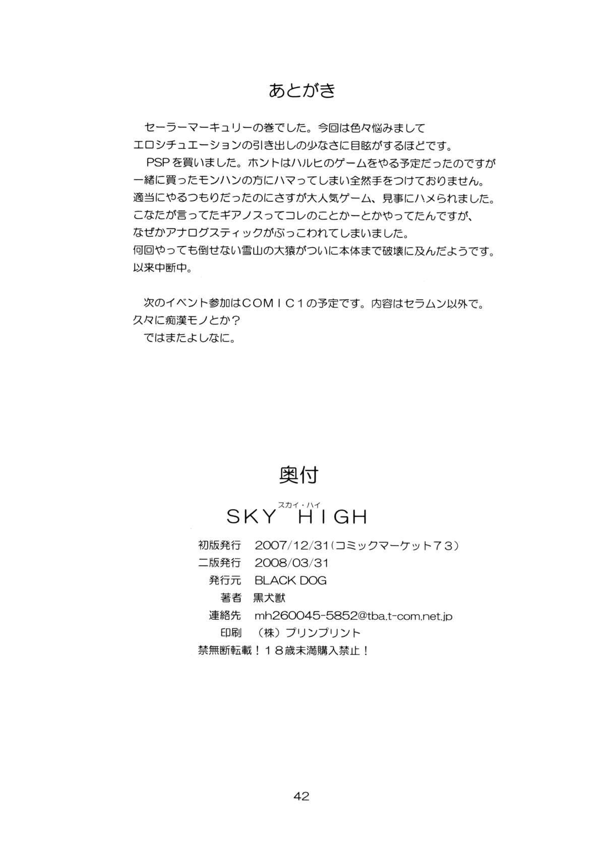 Sky High 40