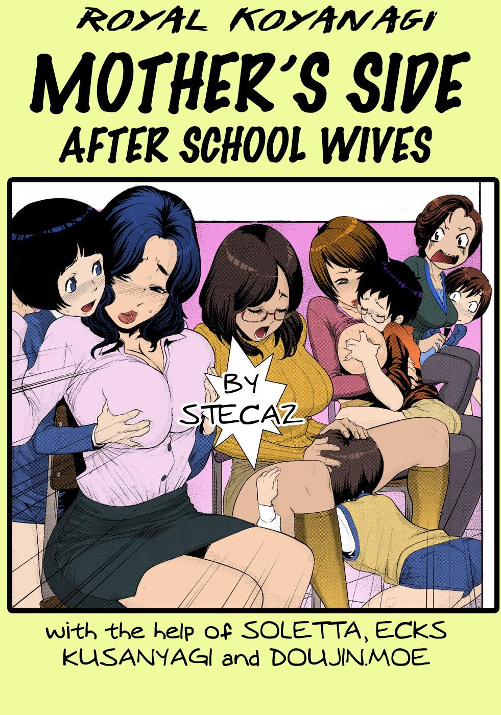 Mother's Side Houkago no Tsuma-tachi | Mother's Side After School Wives 0