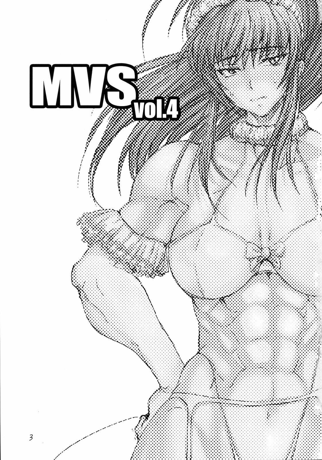MVS vol.4 1