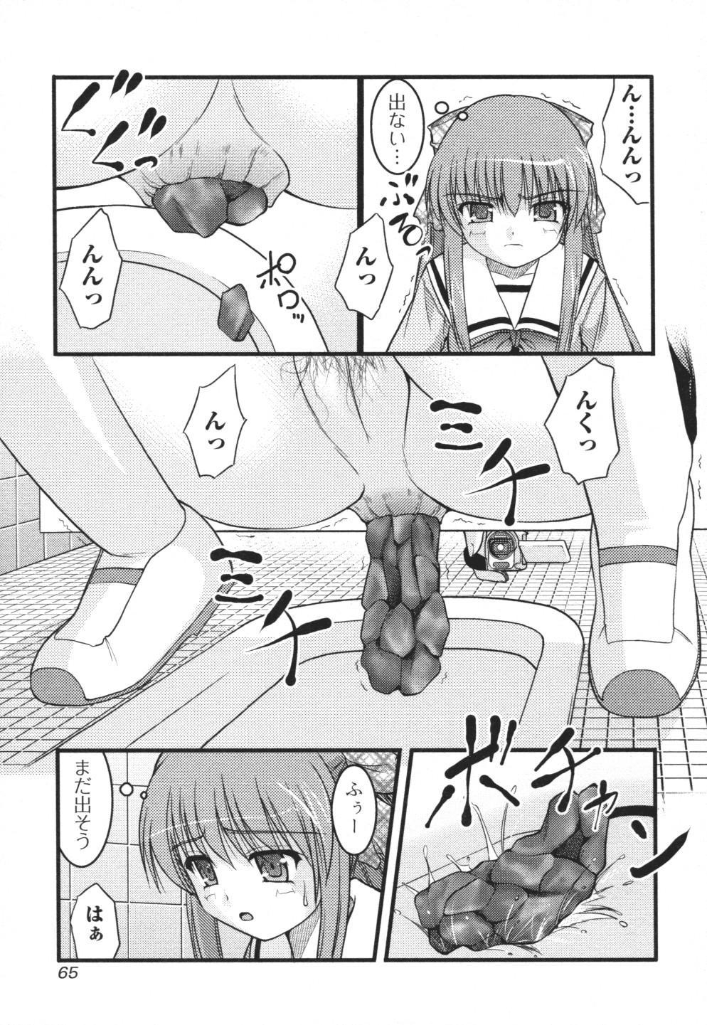 Nozoite wa Ikenai 3 - Do Not Peep! 3 65