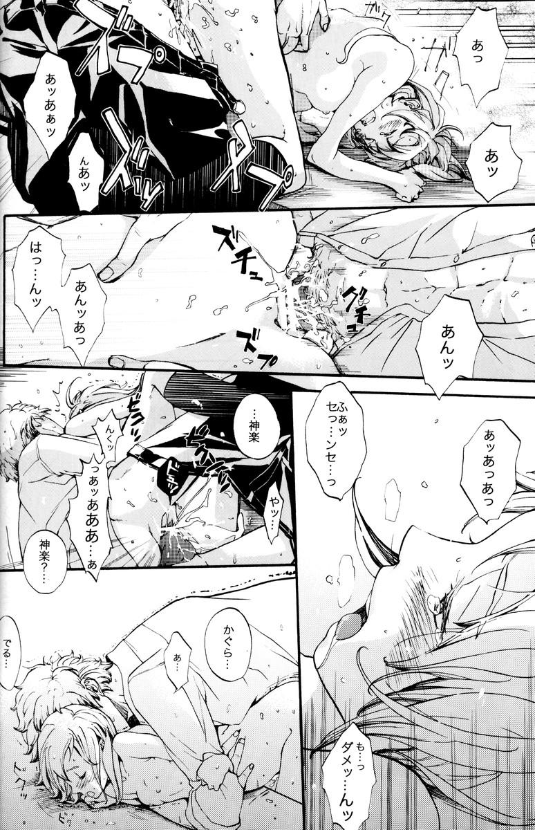 Gakuen Tengoku 145