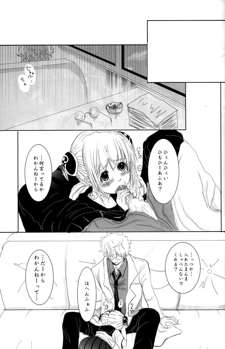 Gakuen Tengoku 56