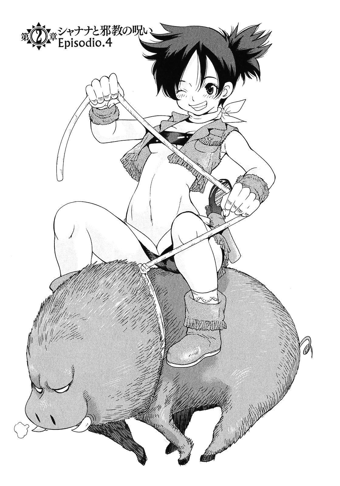 Makyo no Shanana Vol.02 24