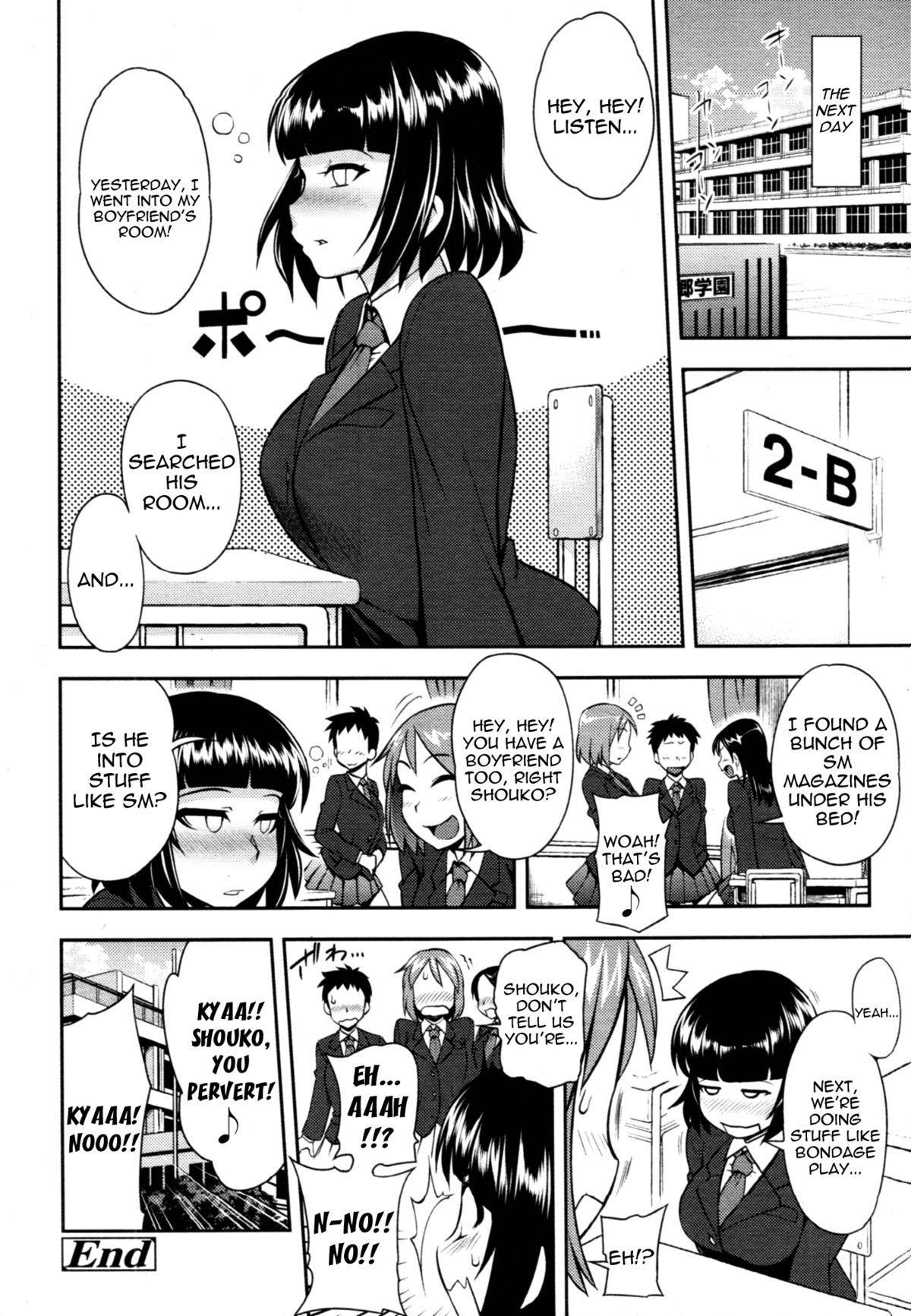 Chiteki Koukishin | Perverted Curiosity 21