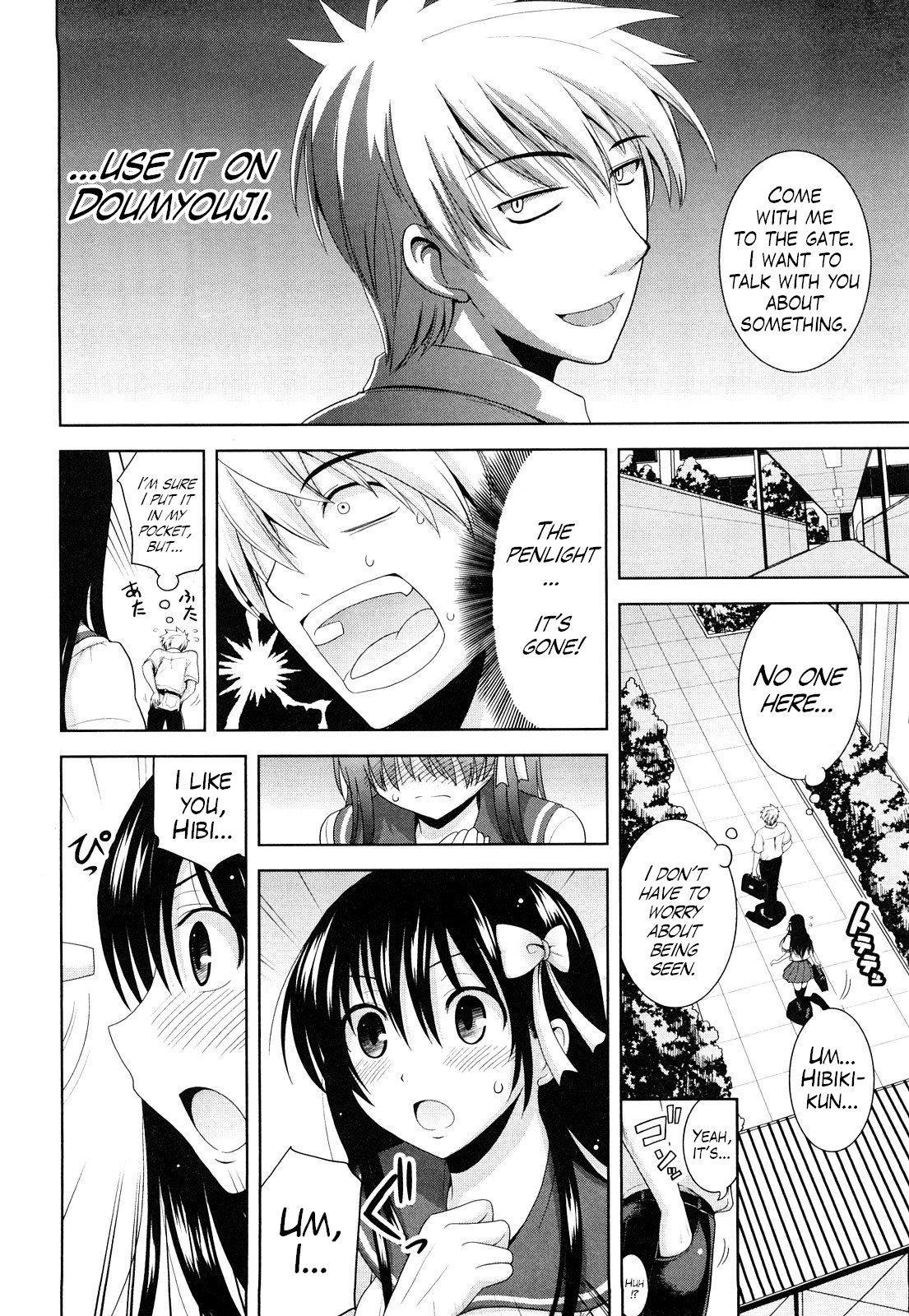 Ecchi de Ecchi na Saiminjutsu Chapter 1, 2 & Epilogue 3