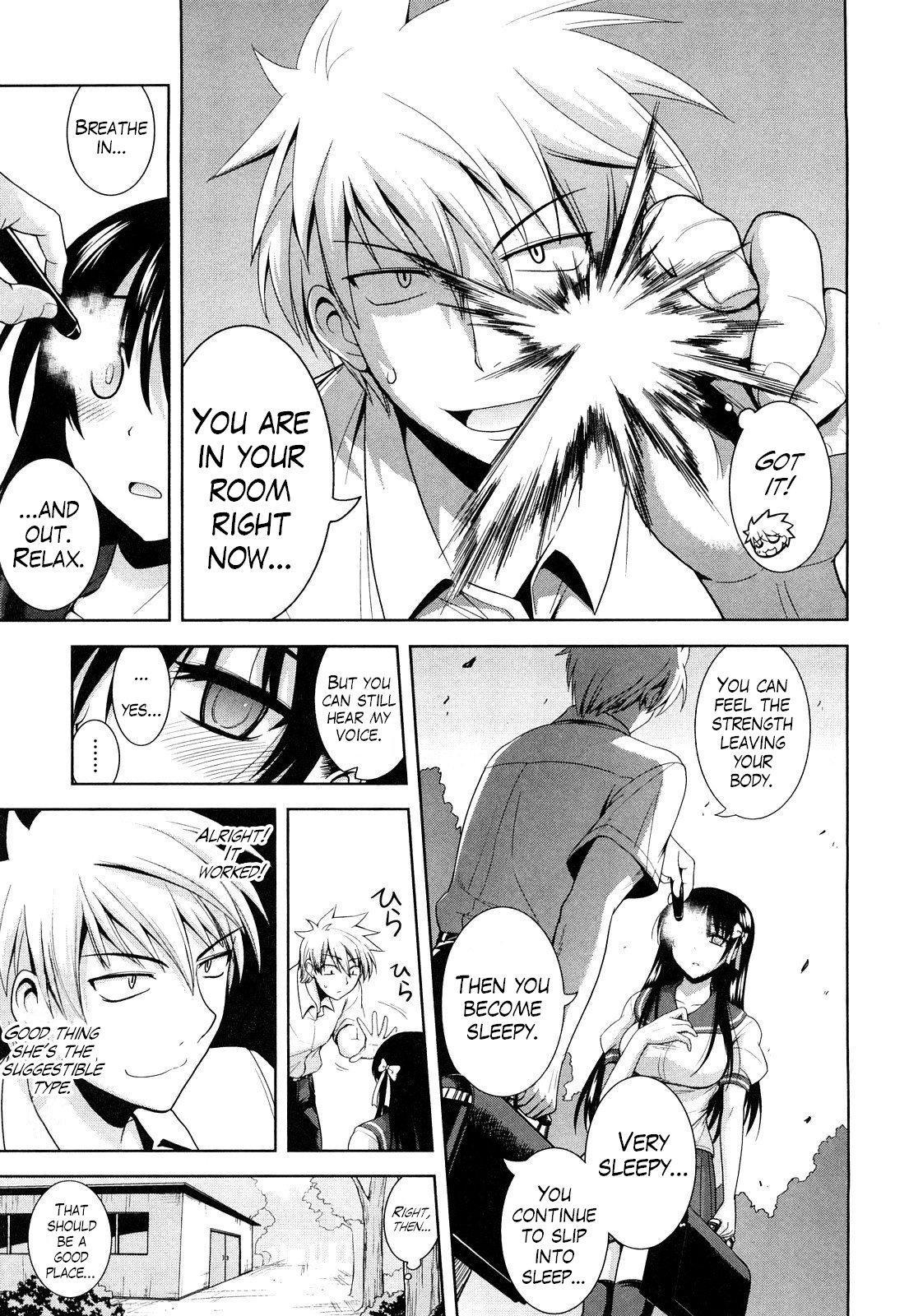 Ecchi de Ecchi na Saiminjutsu Chapter 1, 2 & Epilogue 4