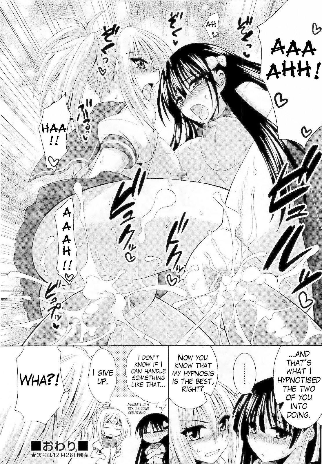 Ecchi de Ecchi na Saiminjutsu Chapter 1, 2 & Epilogue 53