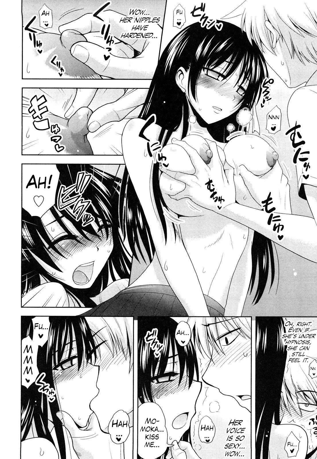 Ecchi de Ecchi na Saiminjutsu Chapter 1, 2 & Epilogue 7