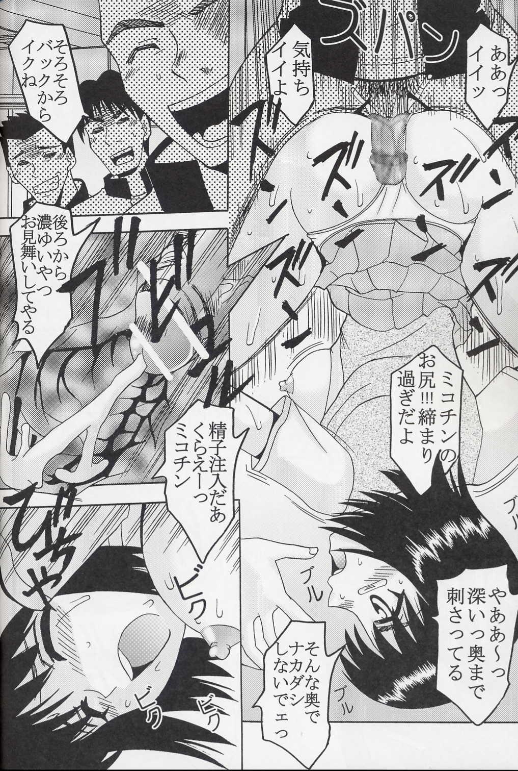Nakadashi Scramble 5 22