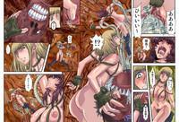Monster Zukan 4 4