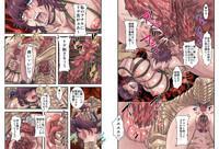 Monster Zukan 4 6