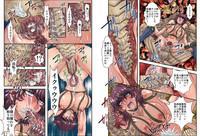 Monster Zukan 4 7