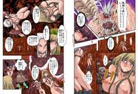 Monster Zukan 4 9