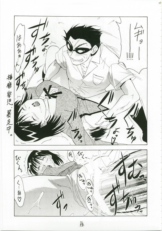 Shuukan Seinen Magazine 15