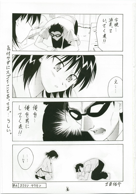 Shuukan Seinen Magazine 1