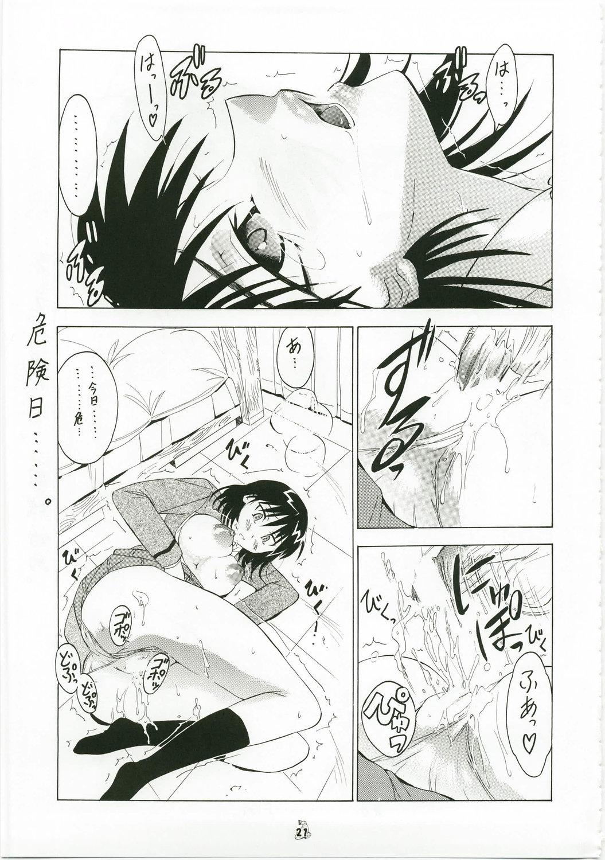 Shuukan Seinen Magazine 19