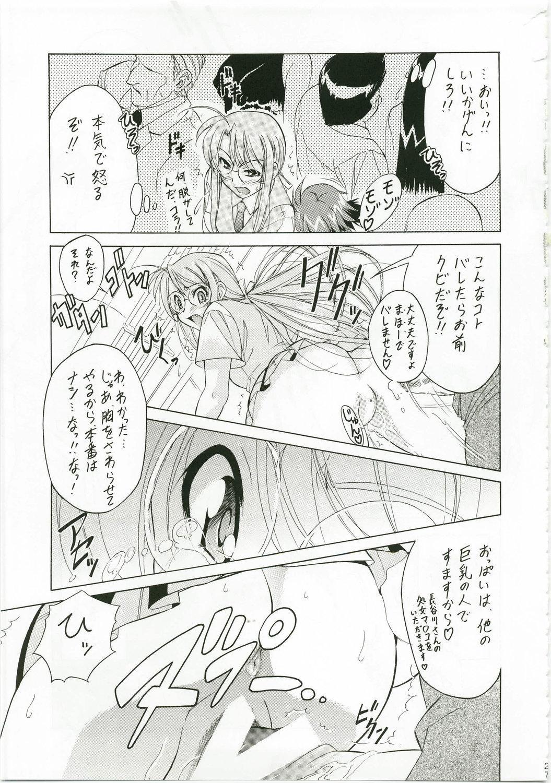 Shuukan Seinen Magazine 25