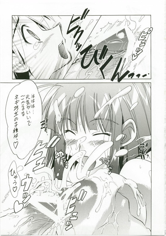Shuukan Seinen Magazine 35