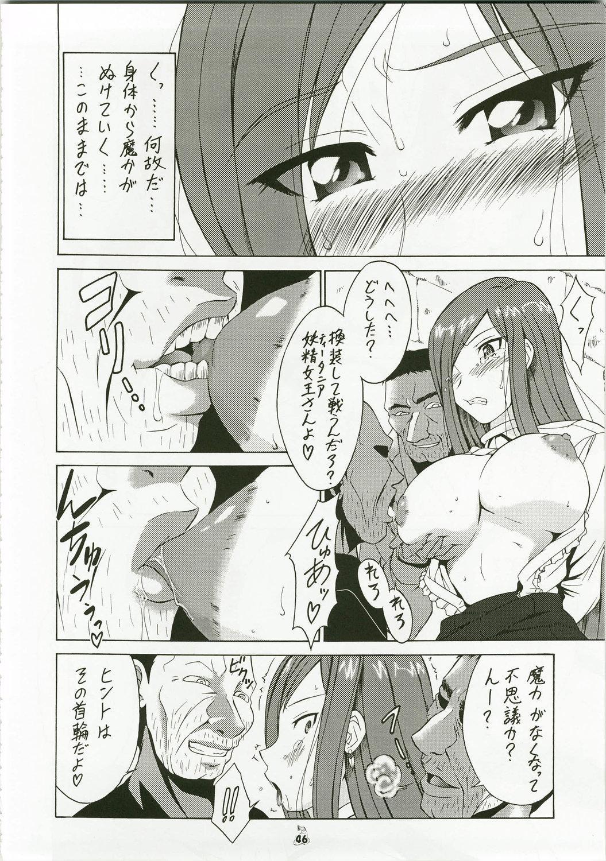 Shuukan Seinen Magazine 44