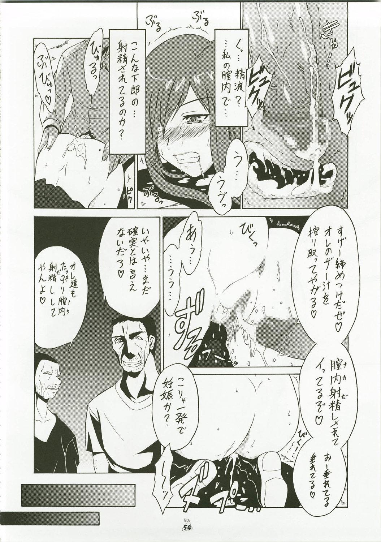 Shuukan Seinen Magazine 52