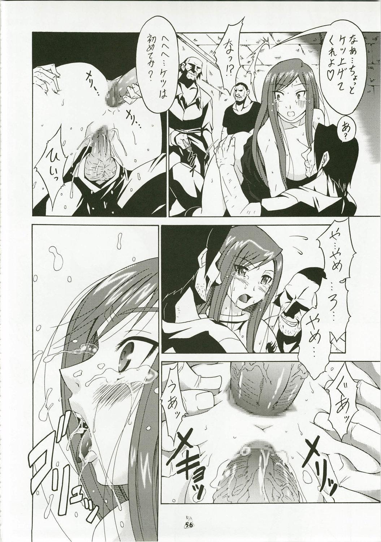 Shuukan Seinen Magazine 54