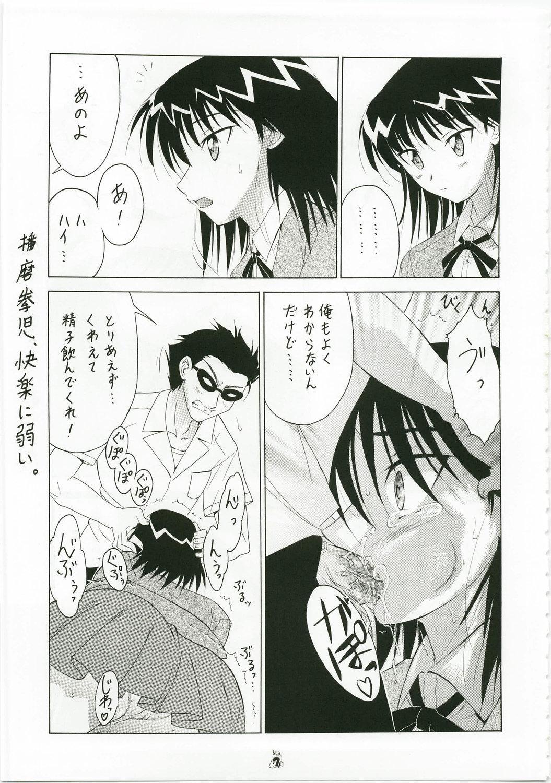 Shuukan Seinen Magazine 5