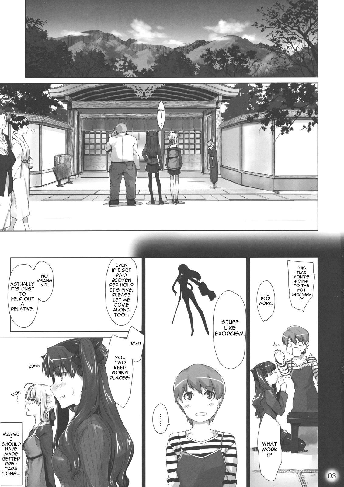Tosaka-ke no Kakei Jijou 8 1